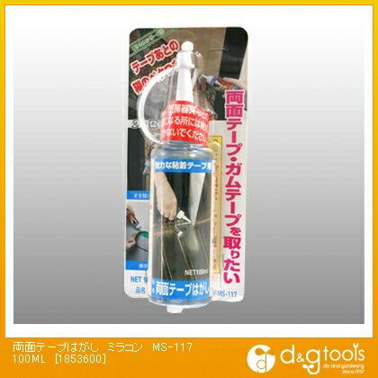 日本ミラコン産業 両面テープはがし ミラコン MS-117 100ML   1853600