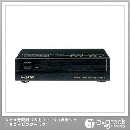 マスプロ電工 AV4分配器(入力1・出力4RCAピンジャック)   VSP4