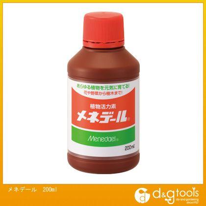 植物活力剤  200ml