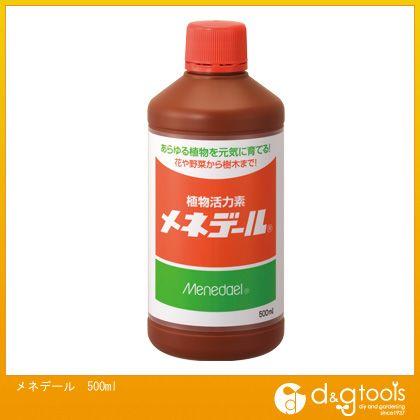 植物活力剤  500ml