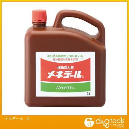 植物活力剤  2L