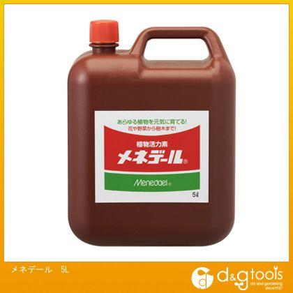 植物活力剤  5L