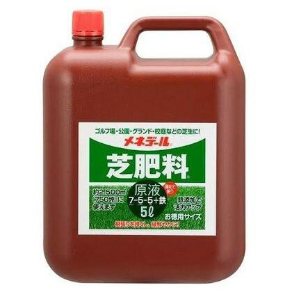 芝肥料原料 5L