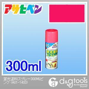 蛍光塗料スプレー ピンク 300ml