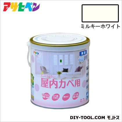 NEW水性インテリアカラー屋内カベ用 無臭水性塗料 ミルキーホワイト 0.7L
