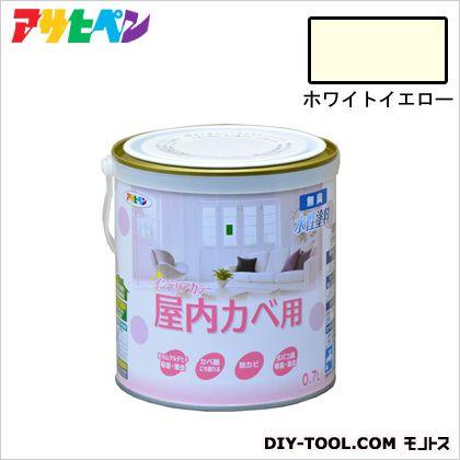 NEW水性インテリアカラー屋内カベ用無臭水性塗料 ホワイトイエロー 0.7L