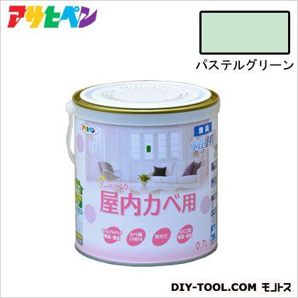 NEW水性インテリアカラー屋内カベ用 無臭水性塗料 パステルグリーン 0.7L