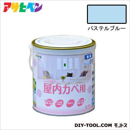 NEW水性インテリアカラー屋内カベ用 無臭水性塗料 パステルブルー 0.7L