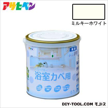 NEW水性インテリアカラー浴室カベ用無臭水性塗料 ミルキーホワイト 0.7L