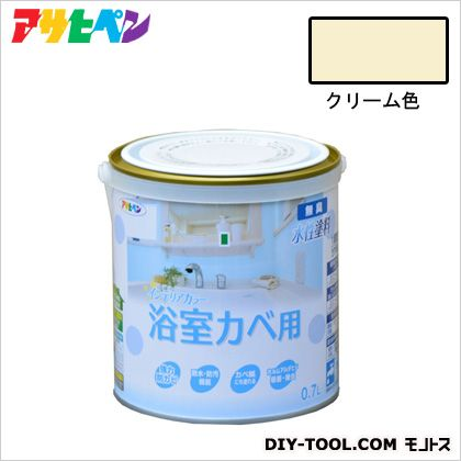 NEW水性インテリアカラー浴室カベ用 無臭水性塗料 クリーム色 0.7L