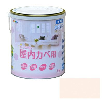 NEW水性インテリアカラー屋内カベ用 無臭水性塗料 シャーベットピンク 1.6L