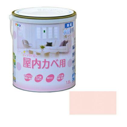 NEW水性インテリアカラー屋内カベ用 無臭水性塗料 パステルピンク 1.6L
