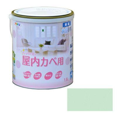 NEW水性インテリアカラー屋内カベ用 無臭水性塗料 パステルグリーン 1.6L