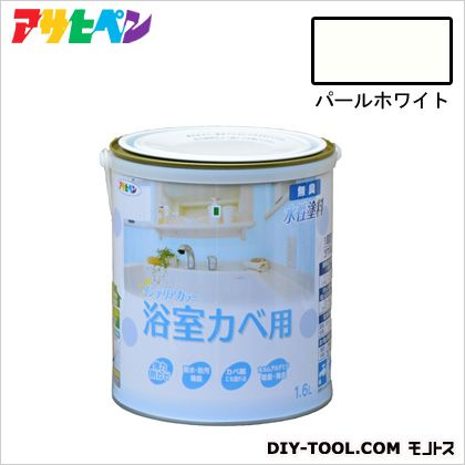 NEW水性インテリアカラー浴室カベ用無臭水性塗料 パールホワイト 1.6L