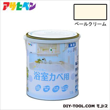 NEW水性インテリアカラー浴室カベ用 無臭水性塗料 ペールクリーム 1.6L