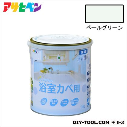 NEW水性インテリアカラー浴室カベ用 無臭水性塗料 ペールグリーン 1.6L