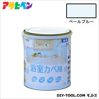 NEW水性インテリアカラー浴室カベ用 無臭水性塗料 ペールブルー 1.6L