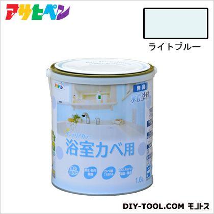 NEW水性インテリアカラー浴室カベ用 無臭水性塗料 ライトブルー 1.6L