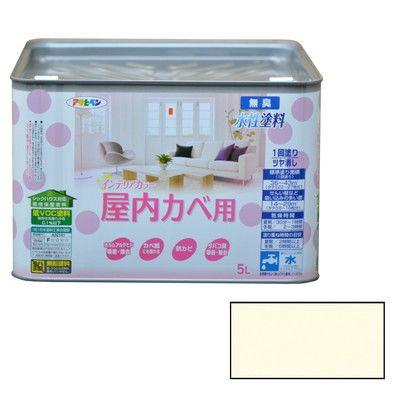 NEW水性インテリアカラー屋内カベ用 無臭水性塗料 アイボリー 5L