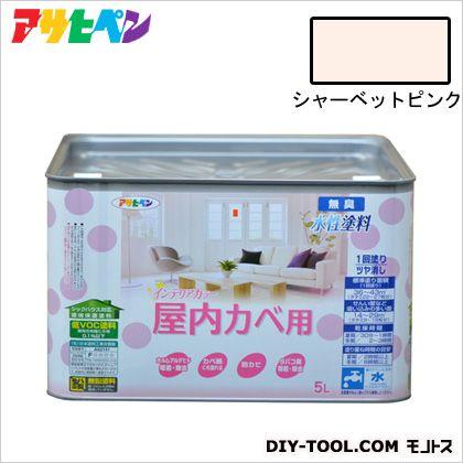 NEW水性インテリアカラー屋内カベ用無臭水性塗料 シャーベットピンク 5L