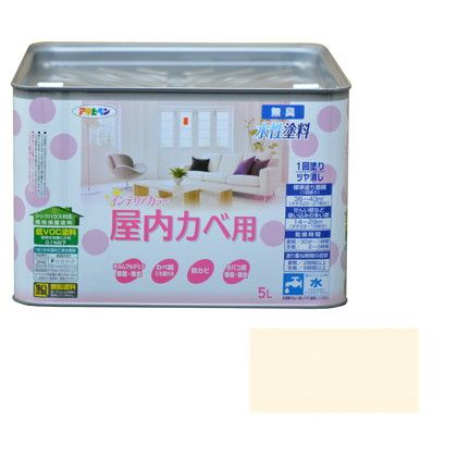 NEW水性インテリアカラー屋内カベ用 無臭水性塗料 ライトベージュ 5L
