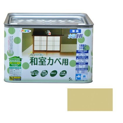 NEW水性インテリアカラー和室カベ用 無臭水性塗料 浅黄色 5L