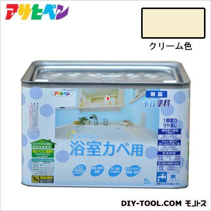 NEW水性インテリアカラー浴室カベ用 無臭水性塗料 クリーム色 5L