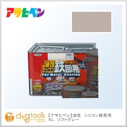 油性シリコン鉄部用 ソフトグレー 5L