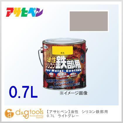 油性 シリコン鉄部用 ライトグレー 0.7L
