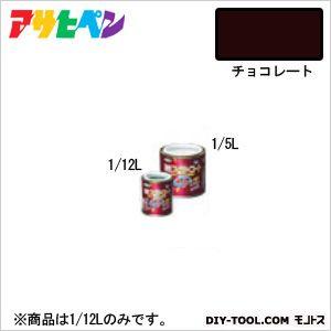 油性スーパーコート チョコレート 1/12L