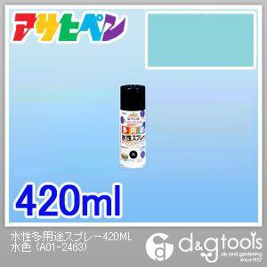 アサヒペン 水性多用途スプレー 水色 420ml