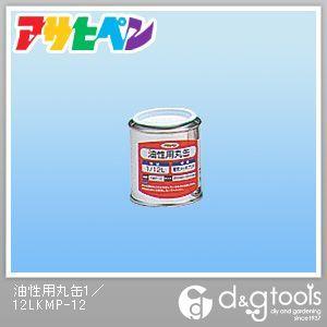 アサヒペン 油性用丸缶  1/12L(約80ml) KMP-12