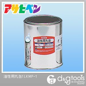 アサヒペン 油性用丸缶  1L KMP-1