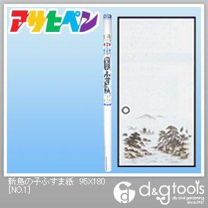 新鳥の子ふすま紙  幅95cm×長180cm NO.1 2 枚