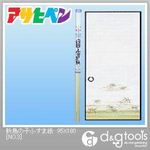 新鳥の子ふすま紙 幅95cm×長180cm (NO.3) 2枚