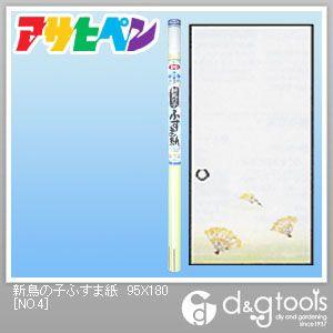 新鳥の子ふすま紙  幅95cm×長180cm NO.4 2 枚