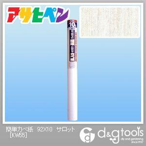 カベ紙の上に簡単に貼れるカベ紙 サロット 幅92cm×長さ10m KW55