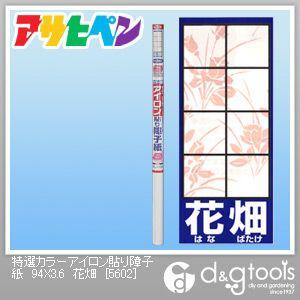 特選カラーアイロン貼り障子紙 (1枚貼り/目安:障子2枚分) 花畑 幅94cm×長さ3.6m 5602