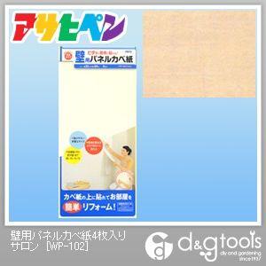 壁用パネルカベ紙 (壁紙、クロス) サロン 幅32cm×長さ64cm WP-102 4 枚