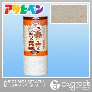 天井にも壁にも貼れるカベ紙 (壁紙、クロス)  幅30cm×長さ12m GAP-11