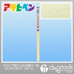 アサヒペン 水だけで貼れるお手軽カベ紙(壁紙、クロス) 92cm×185cm (MK-6) 壁紙 補修剤・補修用品