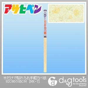 アサヒペン 水だけで貼れるお手軽カベ紙(壁紙、クロス)  92cm×185cm MK-7