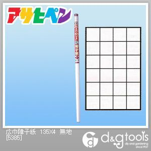広巾障子紙 (1枚貼り/目安:障子2枚分) 無地 幅135cm×長さ4m 5385