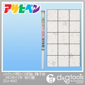UVカット明るく2倍強い障子紙 (1枚貼り/目安:障子4枚分) 桜の園 幅94cm×長さ7.2m SU-404