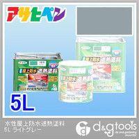 水性屋上防水遮熱塗料 ライトグレー 5L