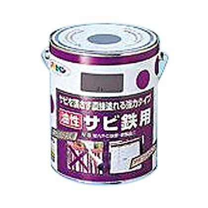 油性サビ鉄用 ねずみ色 1.8L