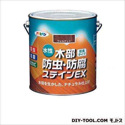 アサヒペン 水性木部防虫・防腐ステインEX(水性木部用塗料) ウォルナット 3L