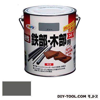 油性鉄部・木部用EX グレー 1.6L