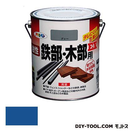 油性鉄部・木部用EX 青 1.6L
