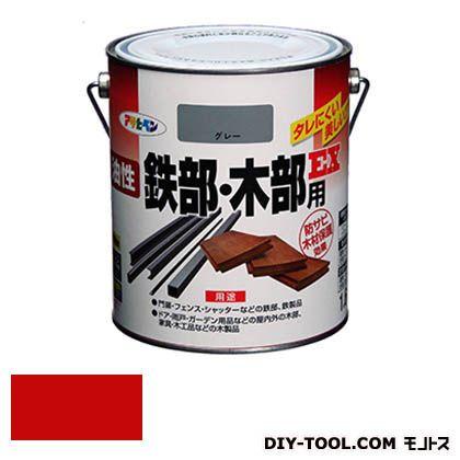 油性鉄部・木部用EX 赤 1.6L